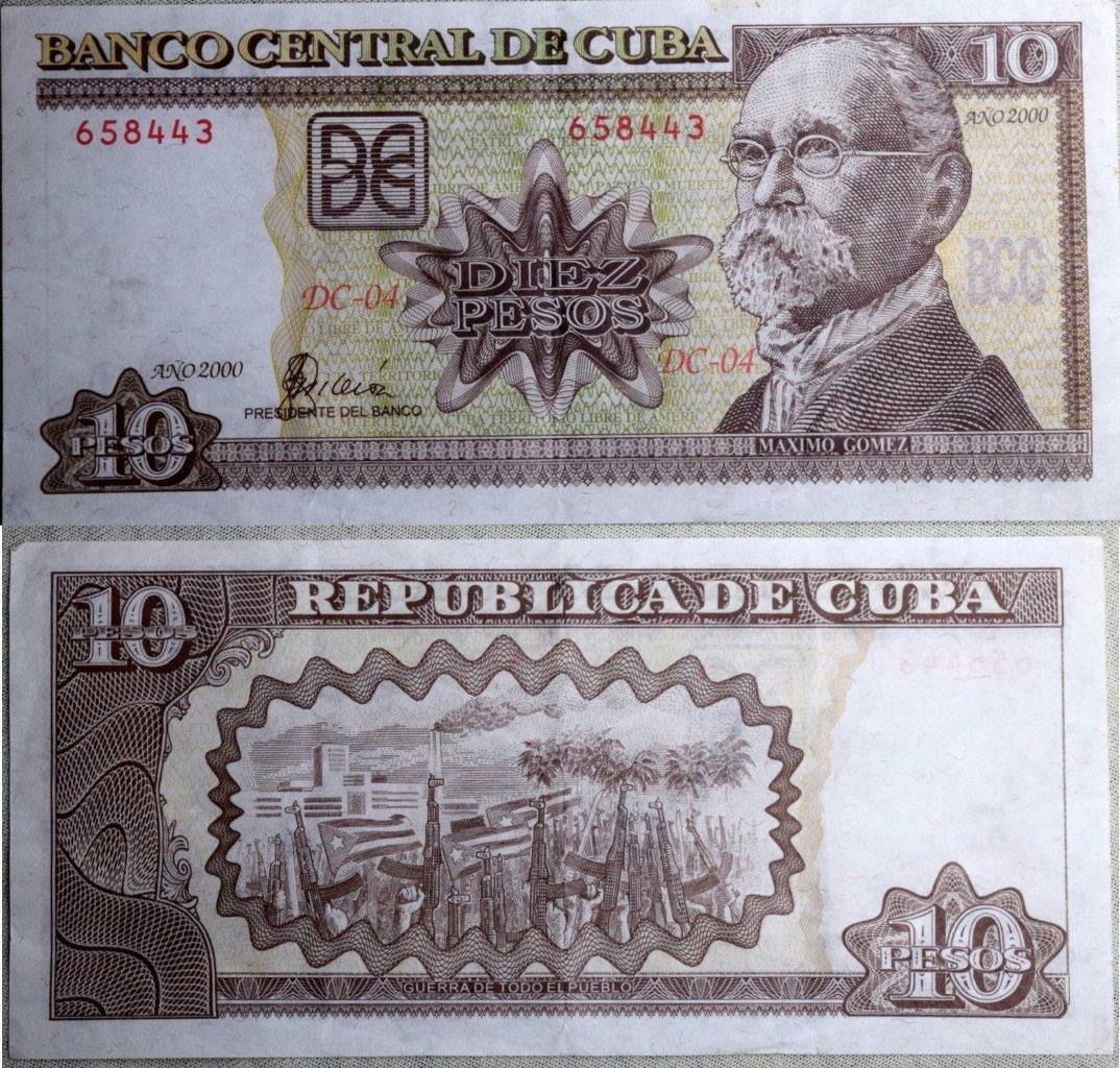 403. 10 песо 2000 года