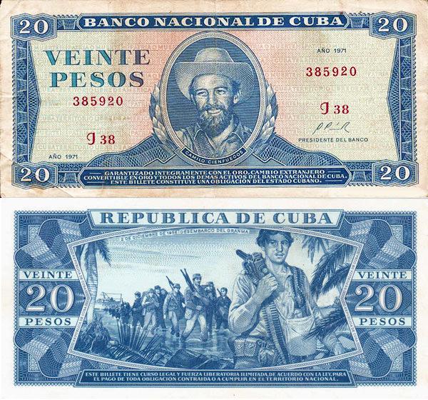 381. 1971 год. Купюра номиналом в 20 песо.