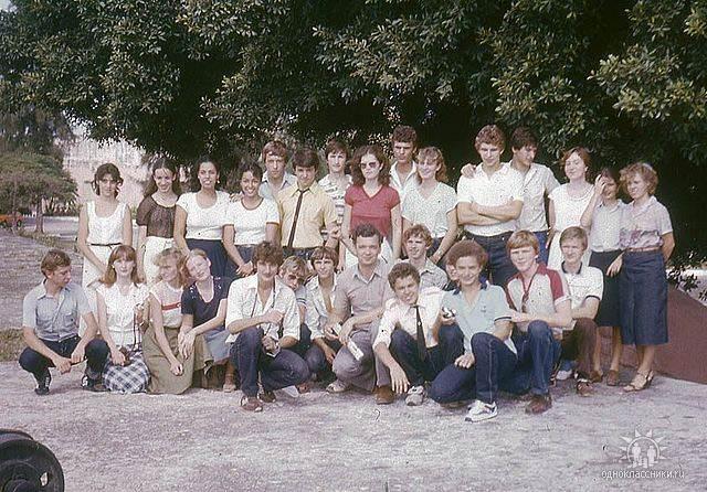 9 «В» 1982-1983 учебный год