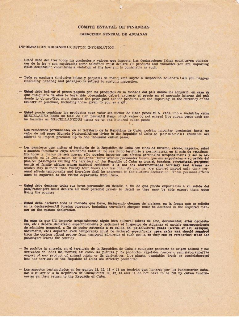 Кубинская таможенная декларация. Оборот.