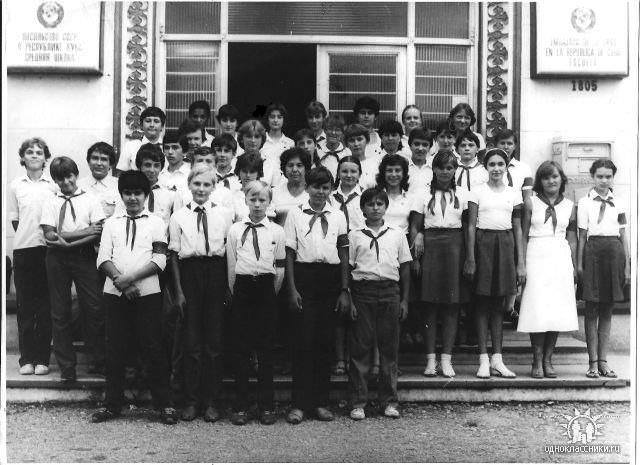 7 «Б» 1983-1984 учебный год
