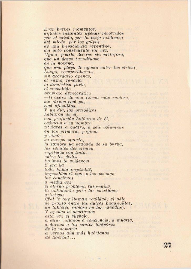 29. Страница 27