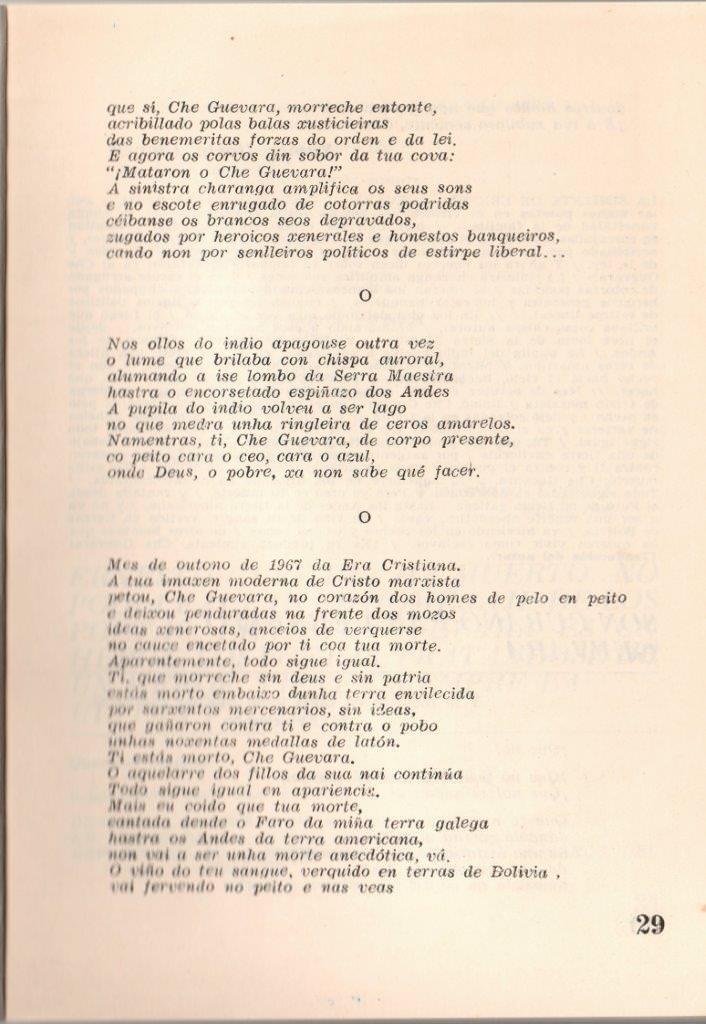 31. Страница 29