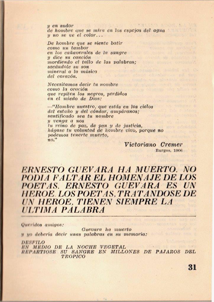 33. Страница 31