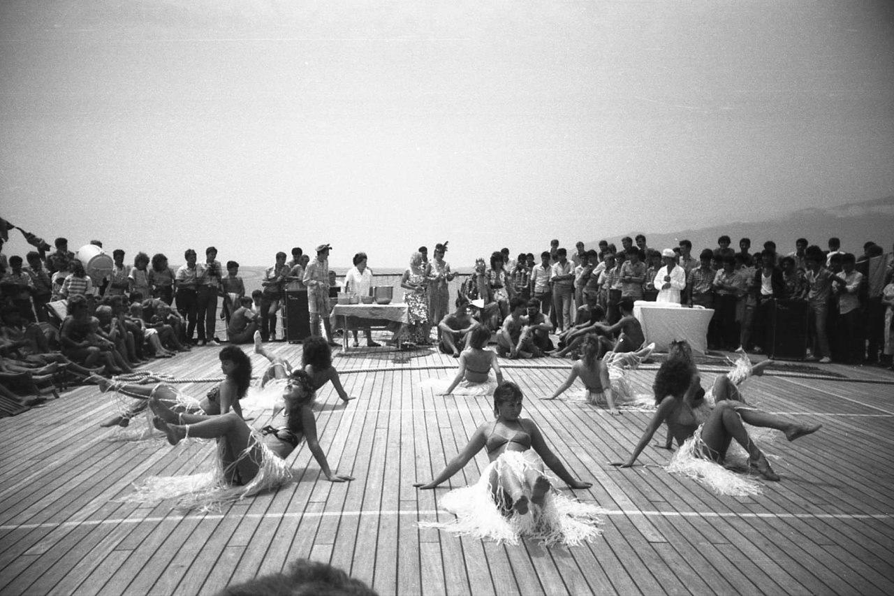 Морской праздник