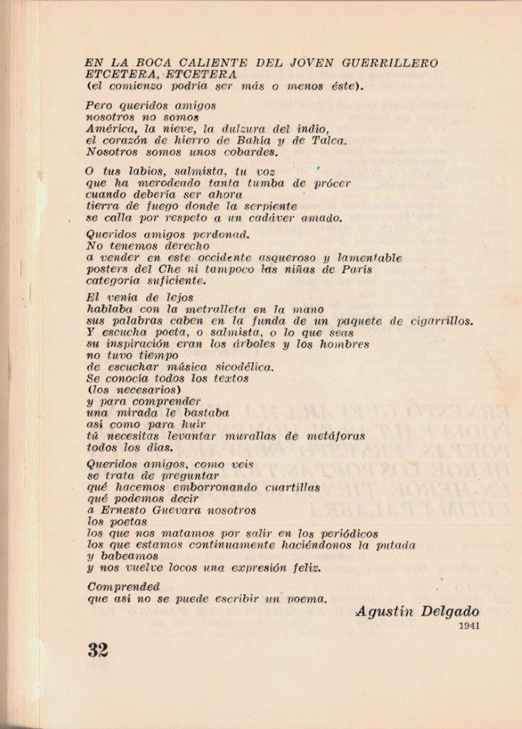 34. Страница 32