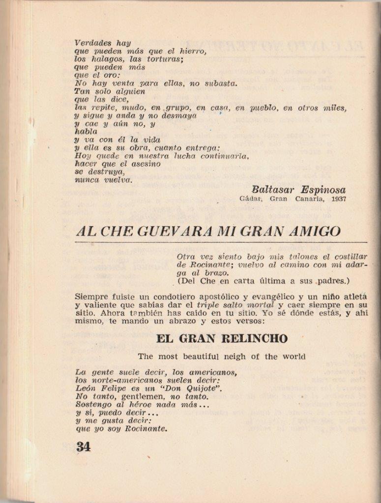 36. Страница 34