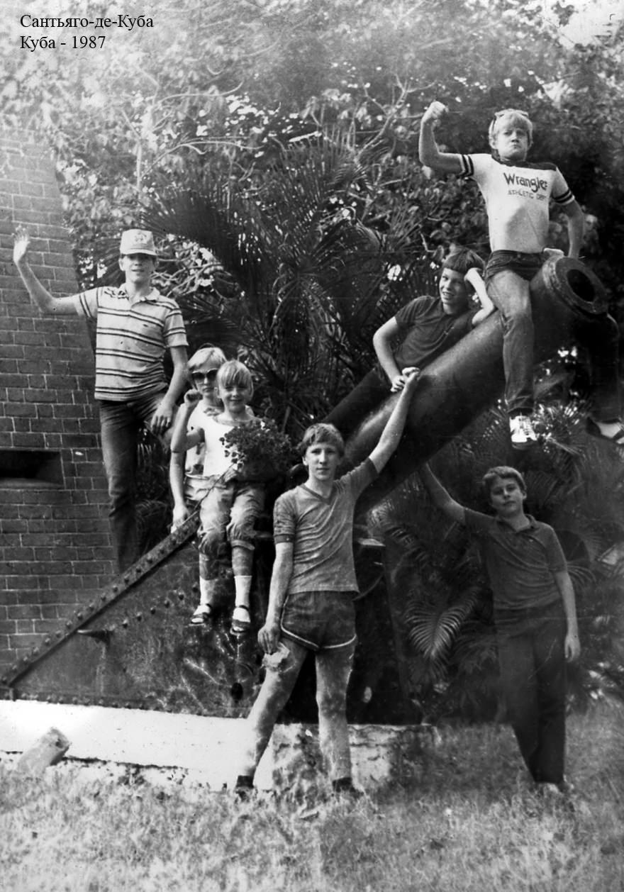 Сантьяго-де-Куба. Зима 1987. Поездка клуба «Ровесник».