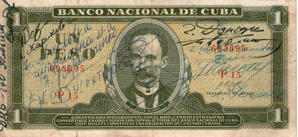 369. 1974. Купюра 1 песо с подписями, титул
