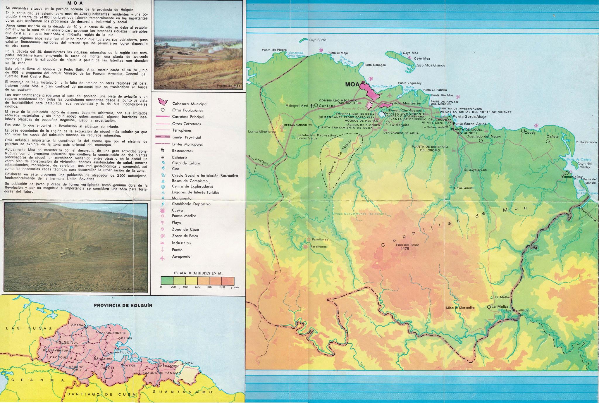 305. 1986. Карта Моа. Обратная сторона.