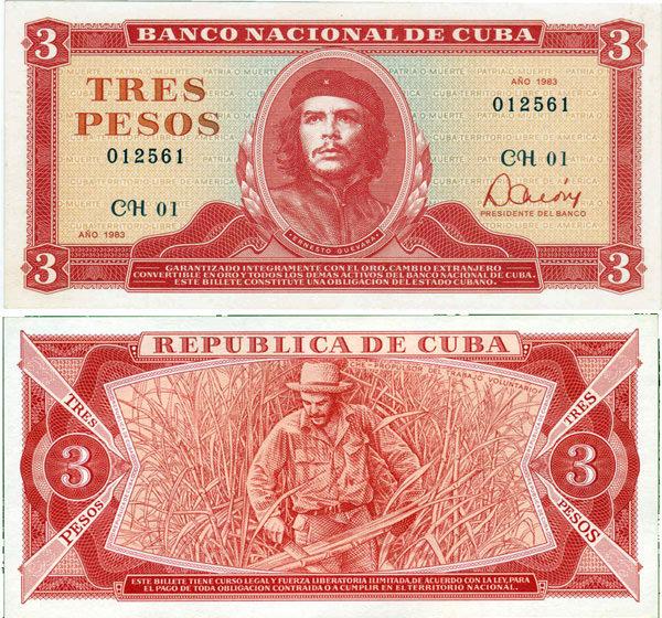 378. 1983 год. Купюра номиналом в 3 песо.