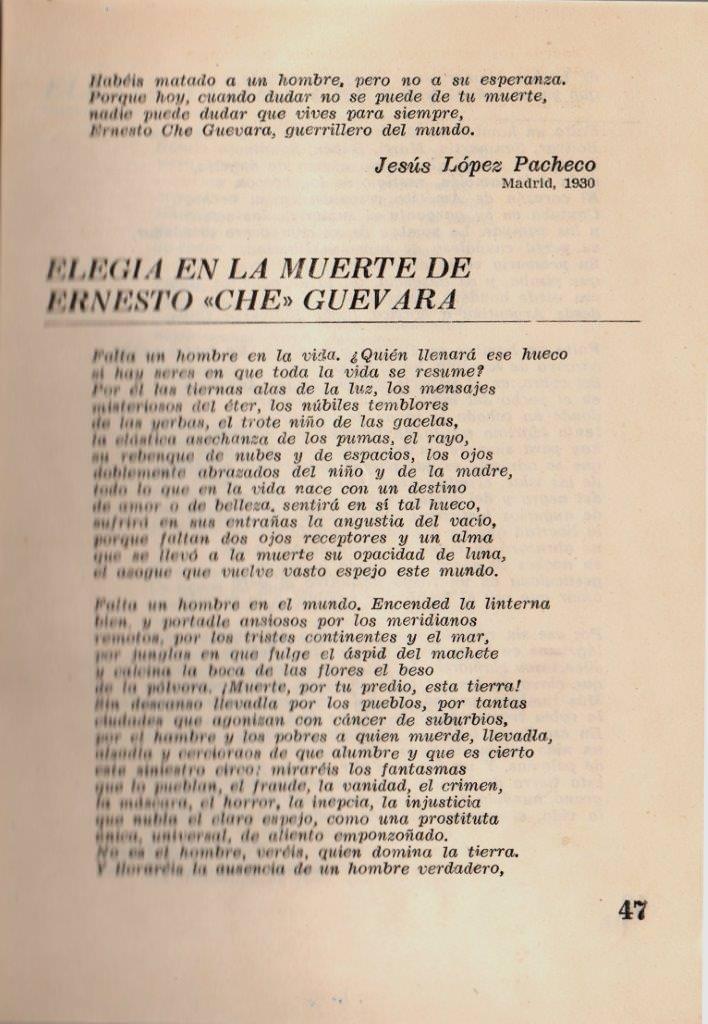 49. Страница 47