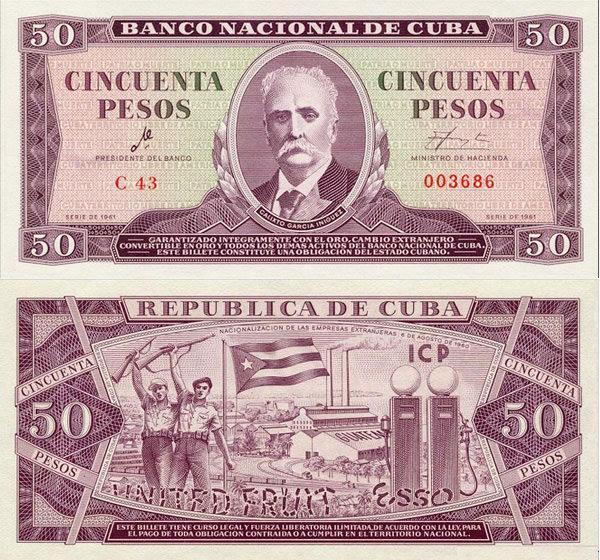 382. 1961 год. Купюра номиналом в 50 песо.