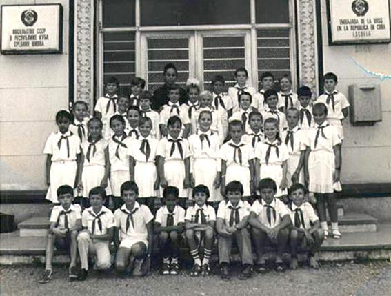 4 «Г»  1987-1988  учебный год