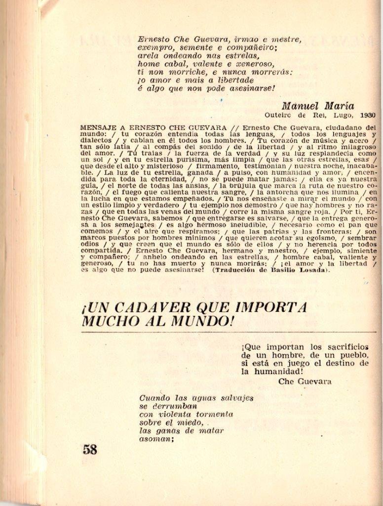 60. Страница 58