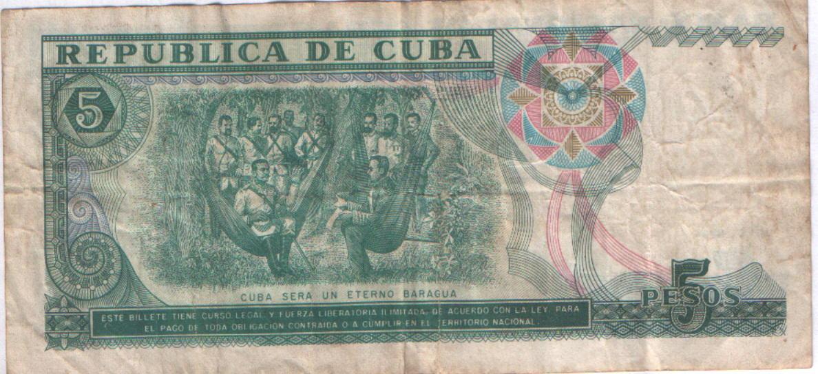 5 песо, оборот, 1991