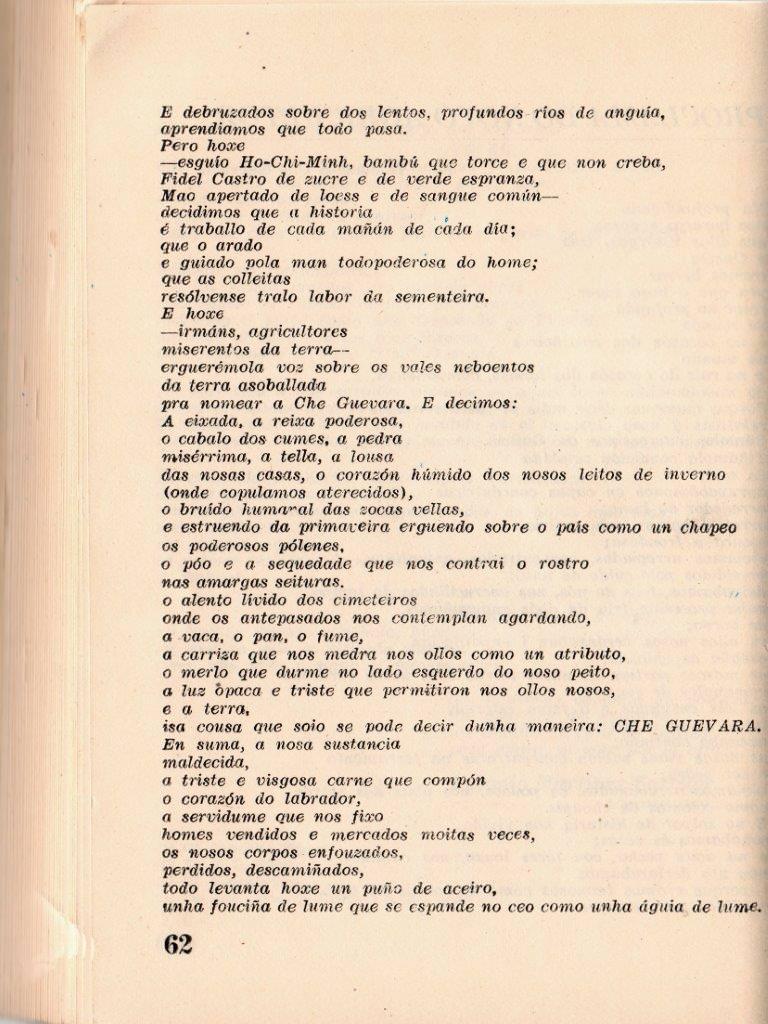64. Страница 62
