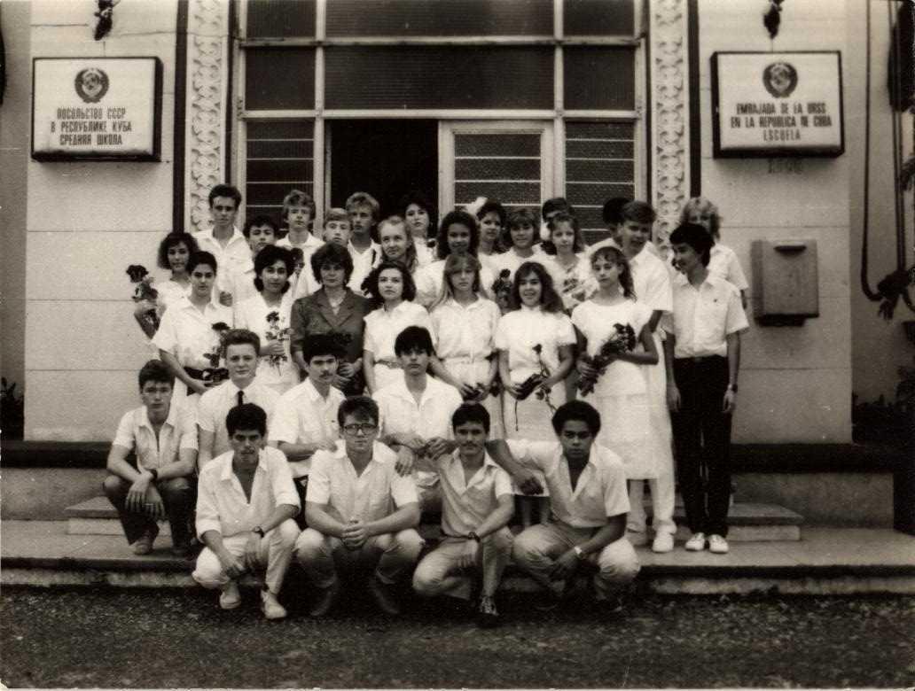 ещё 10 «Б»  1987-1988  учебный год