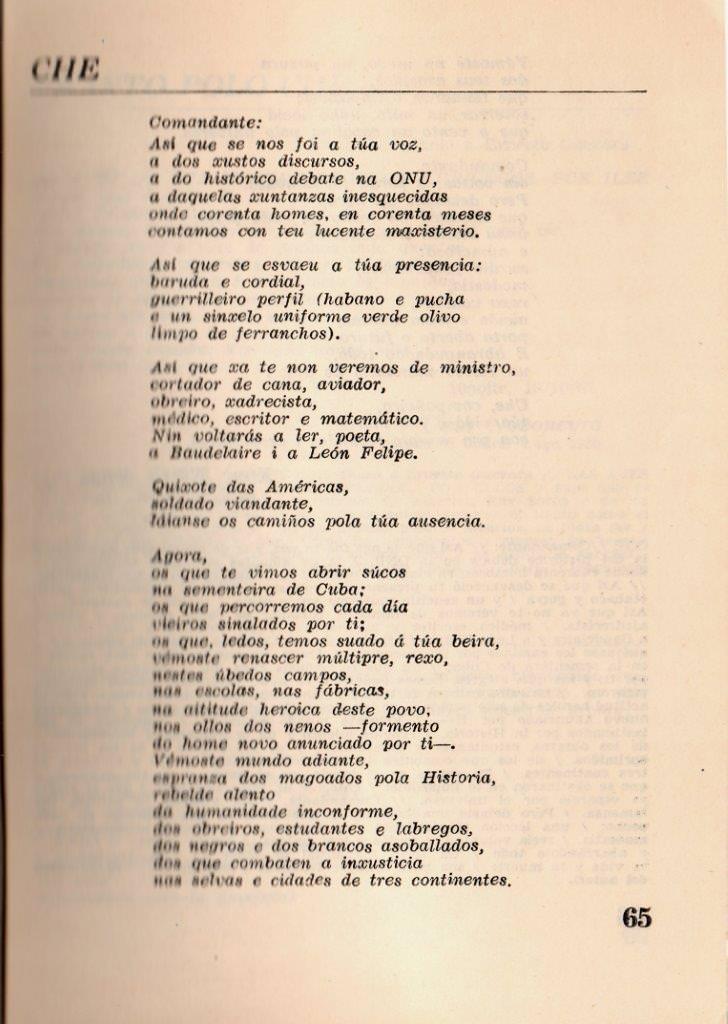 67. Страница 65