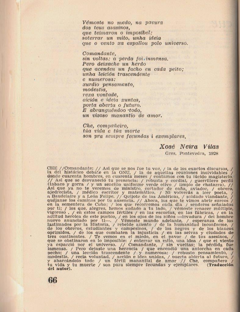 68. Страница 66