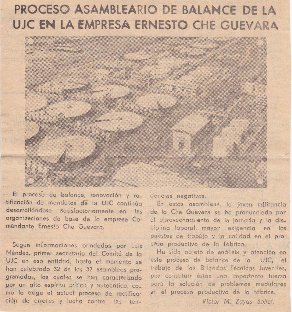 1987. Из газетной статьи. 2.