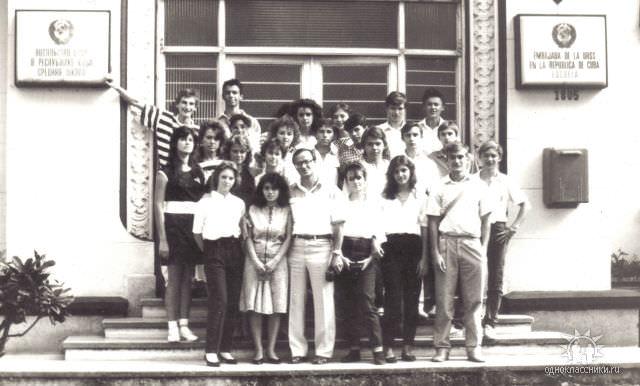 11 «Б» 1989-1990 учебный год