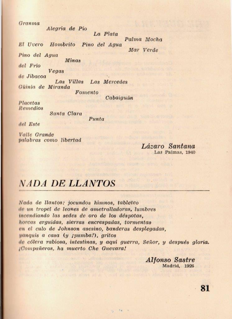 83. Страница 81