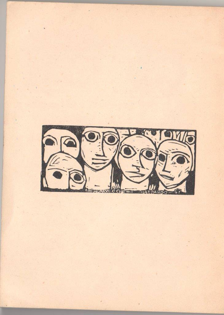 92. Обратная сторона книги