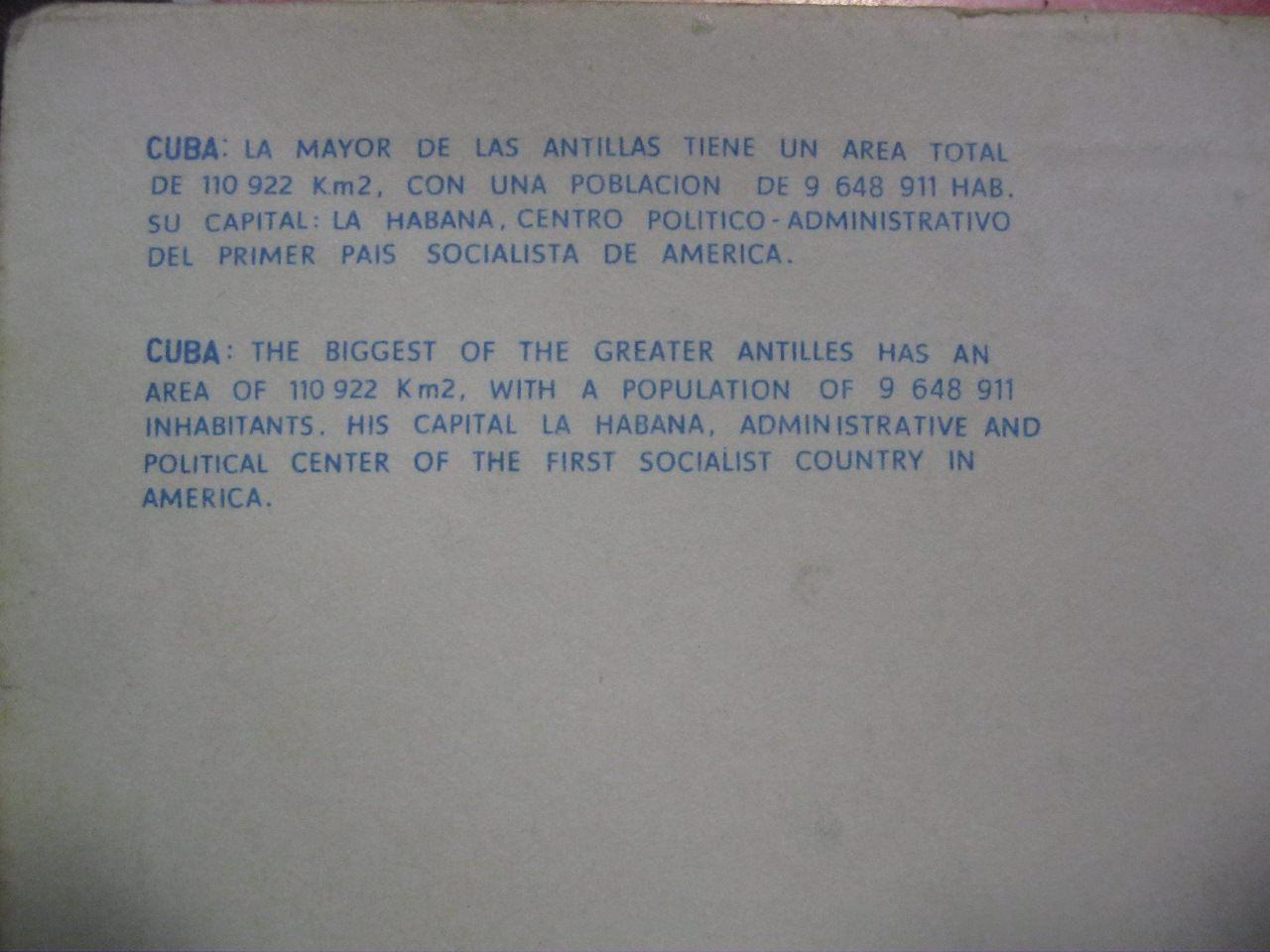 Открытка с картой Кубы. Оборот. Увеличенный текст.