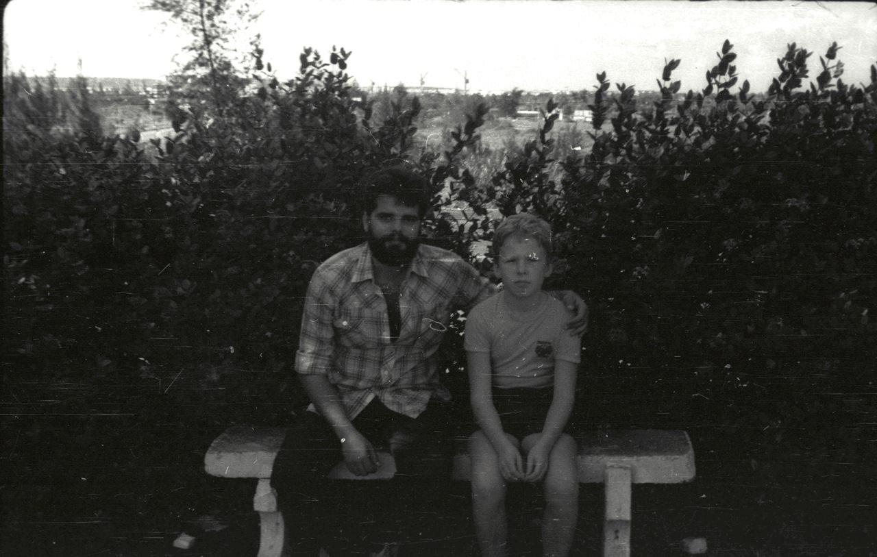 Андреев Саша и кубинский друг. 1987
