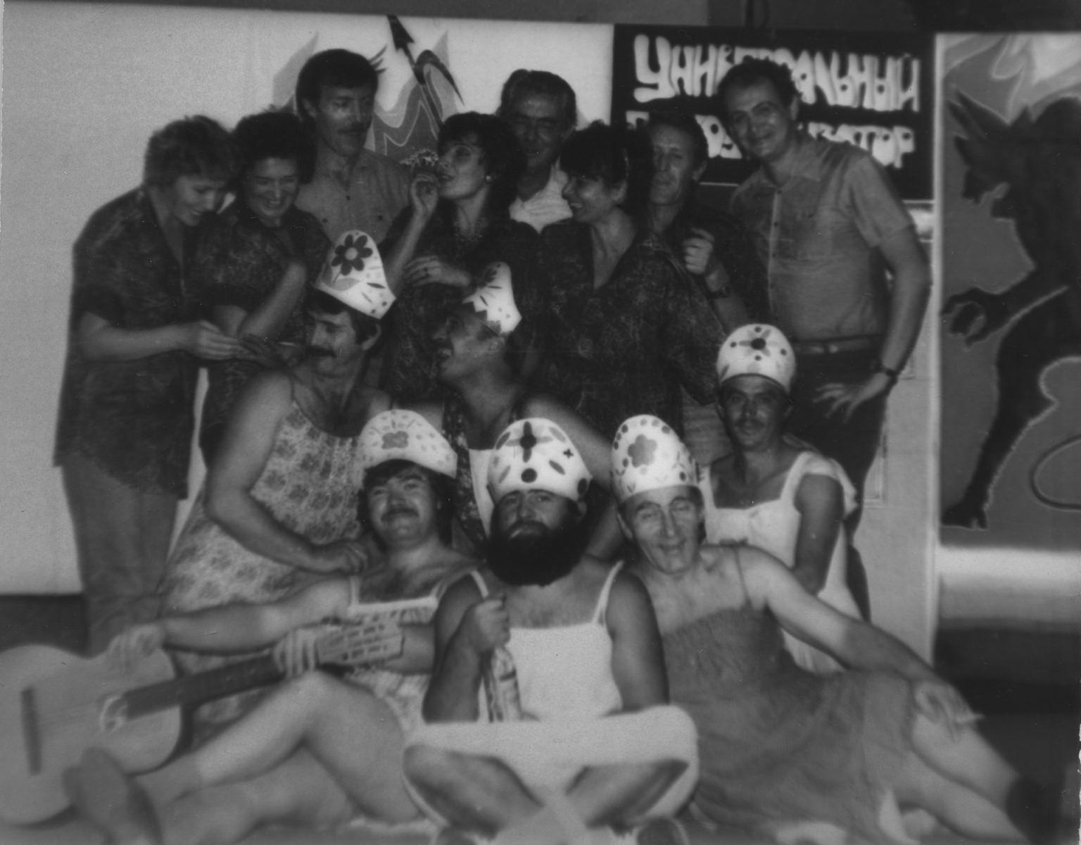 Праздник в клубе на горке за Роло-3. Надпись на плакате «Универсальный Грехоутилизатор». Андреев Николай во втором ряду в центре. 1987