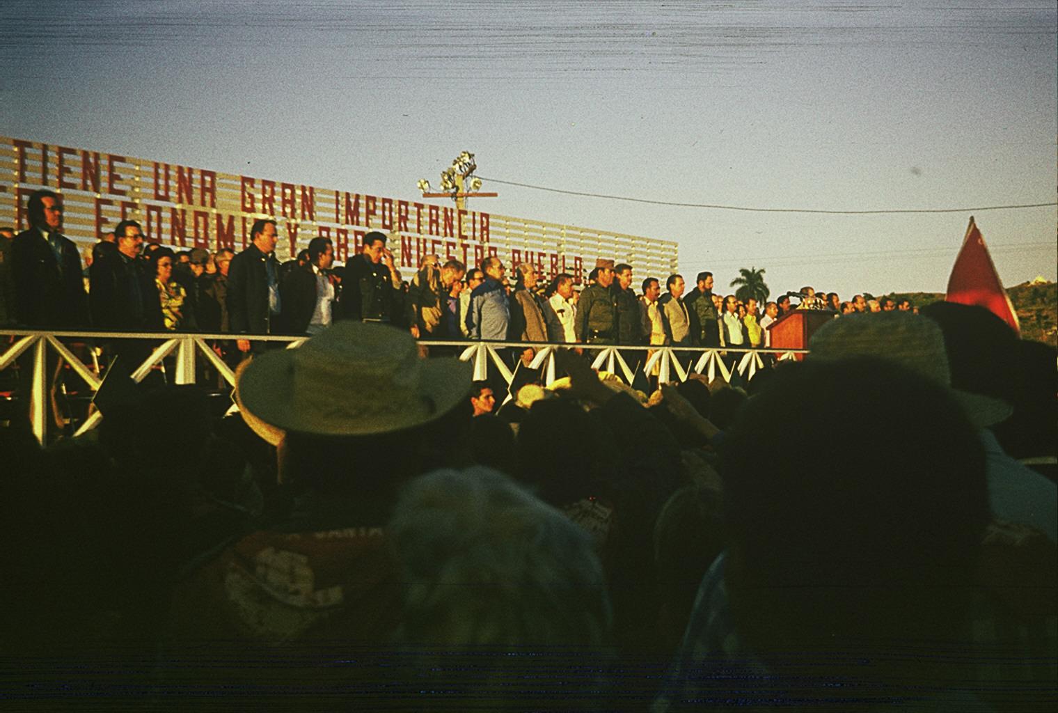 1977. Фидель Кастро в Санта-Кларе
