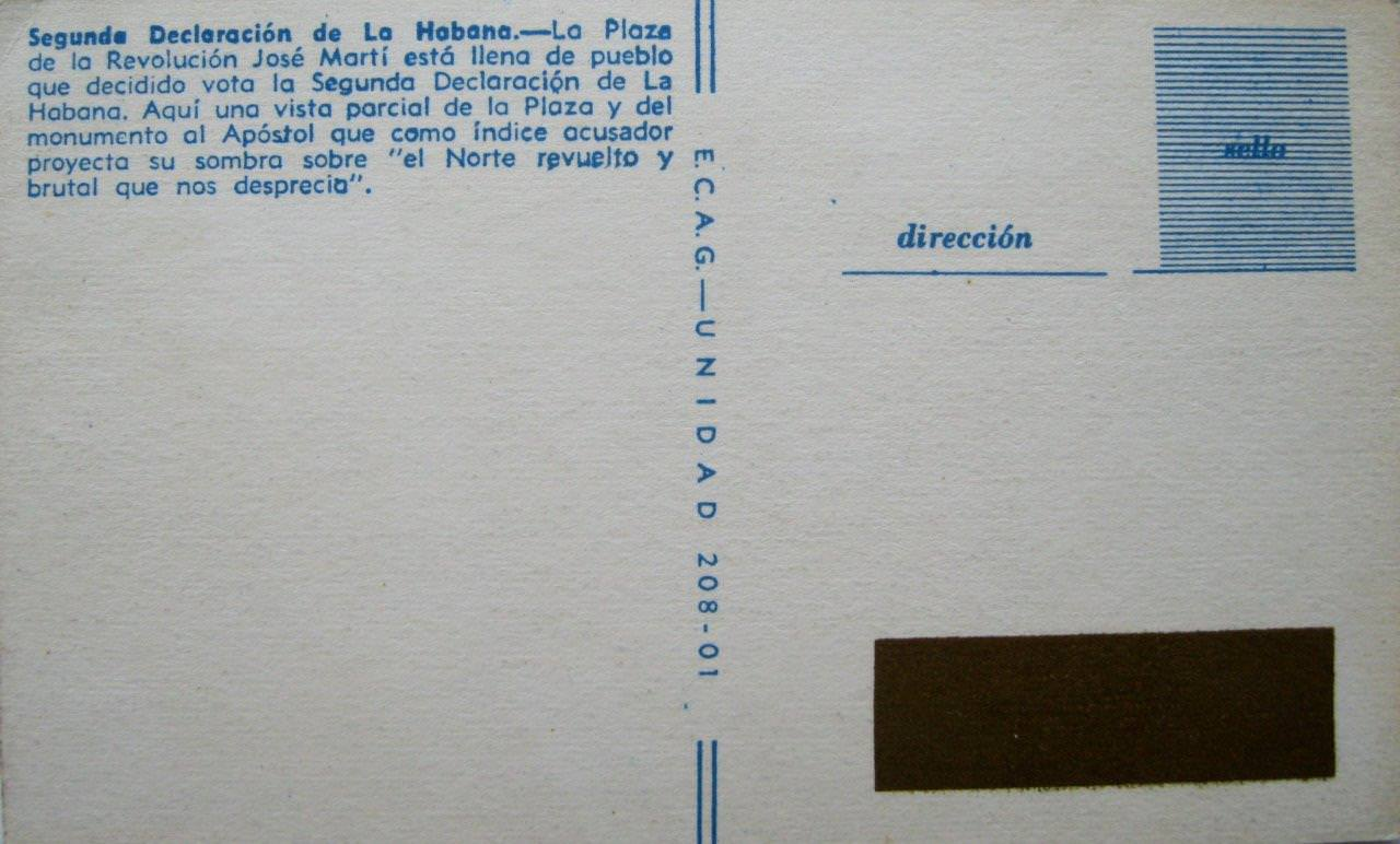 1960. Митинг на площади им. Хосе Марти по случаю принятия второй Гаванской Декларации. Оборот.