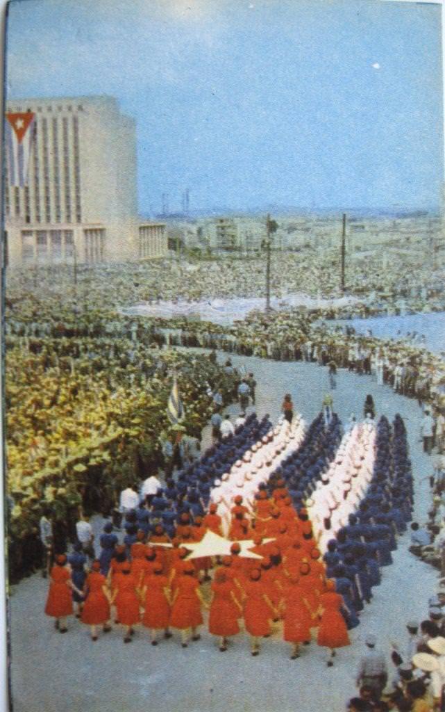 1960. Праздник национального флага революционной Кубы.