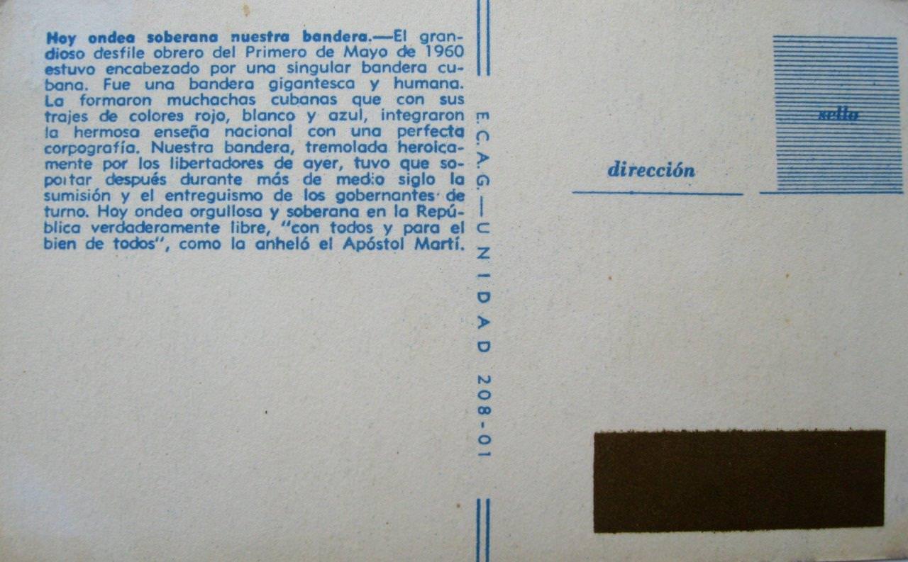 1960. Праздник национального флага революционной Кубы. Оборот.