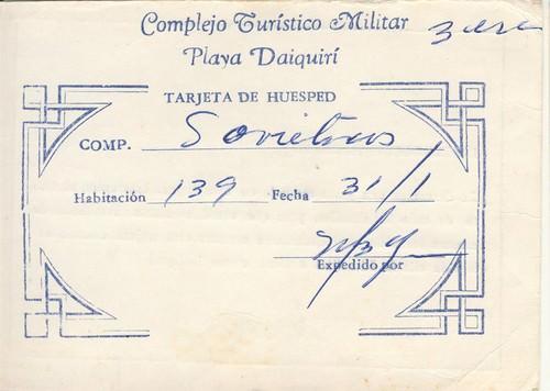 1984-1987.  Гостевая карточка отеля «Playa Daiquiri»