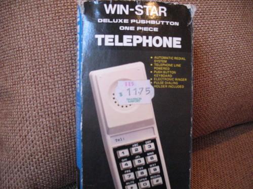 Кнопочный телефон. Середина-конец 80-х.