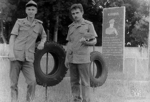 1990-1992. Вручение оружия, 1 батарея, капитан Чернышев А.Н.