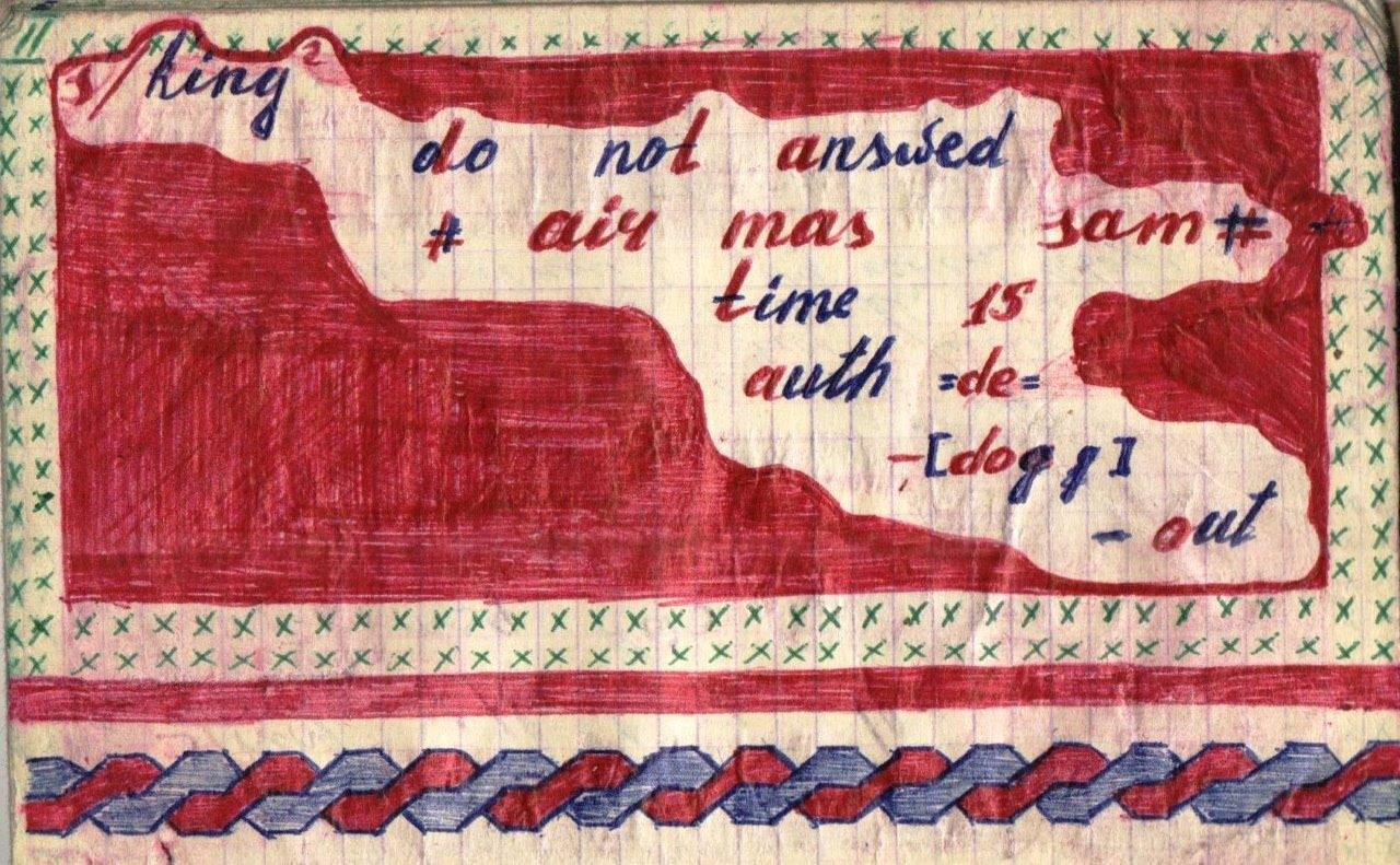51. Типы радиограмм, лист 2