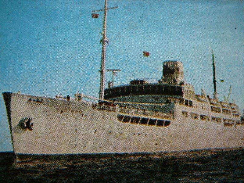 1975-1976. Открытка. «Балтика»