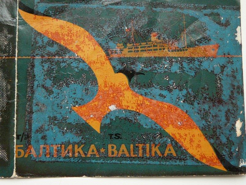 1975-1976. Посадочный талон на «Балтику». Лицевая сторона, левая часть