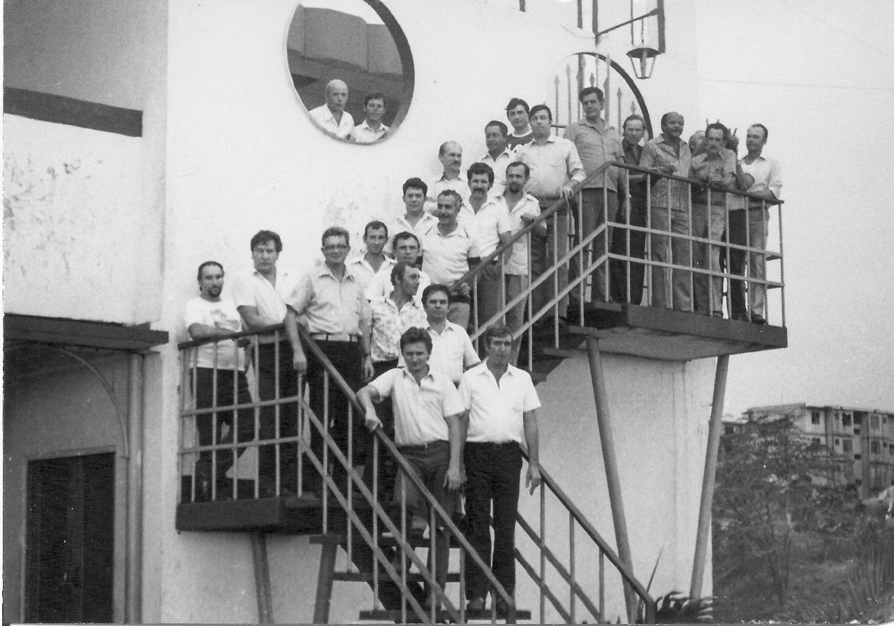 1983-1985. Интерклуб в Лас Колорадос.