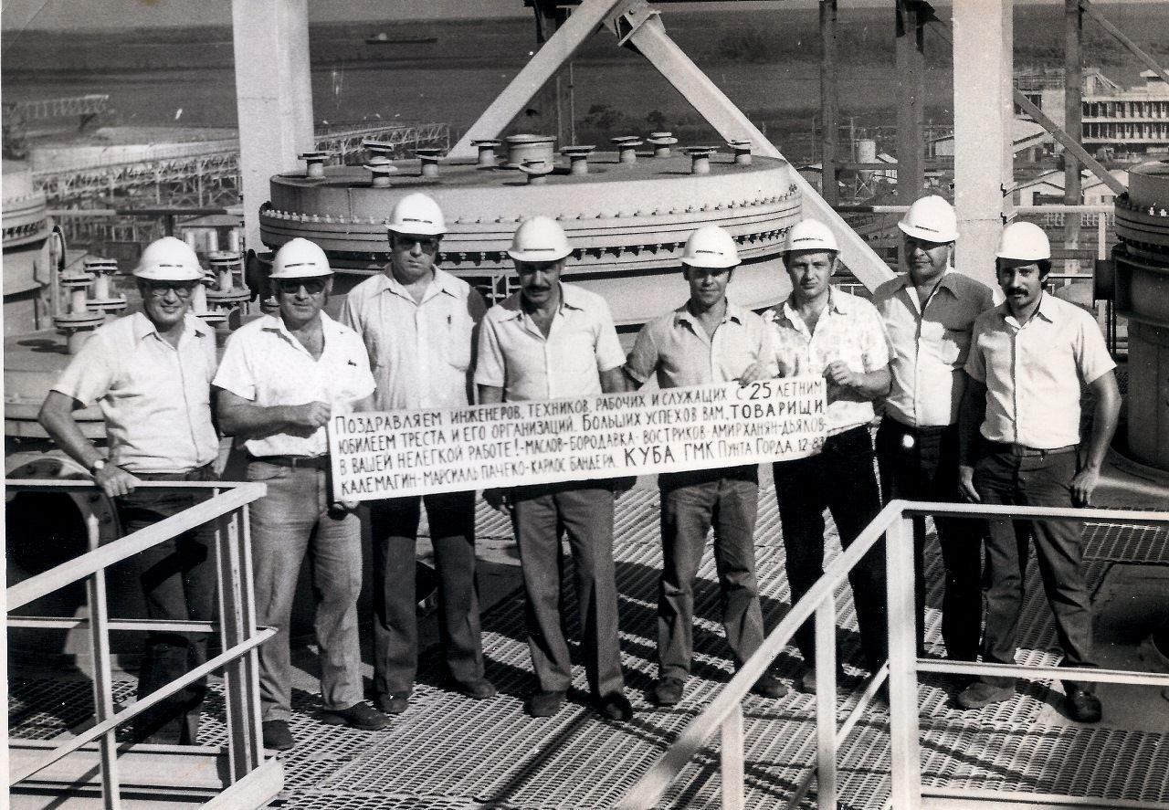 1983-12-ХХ. Работники треста ЮВМА на комбинате.
