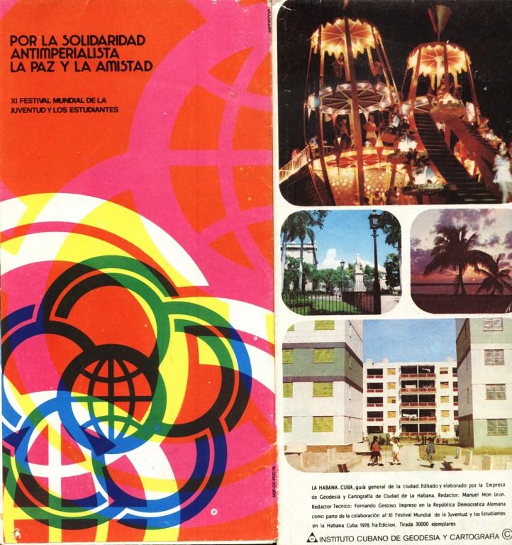 1978 - Буклет с Фестиваля
