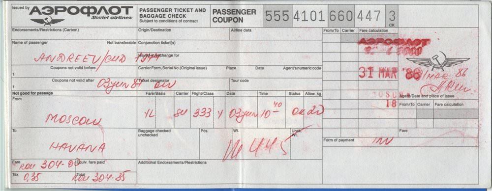 1986-06-03. Билет «Москва-Гавана»