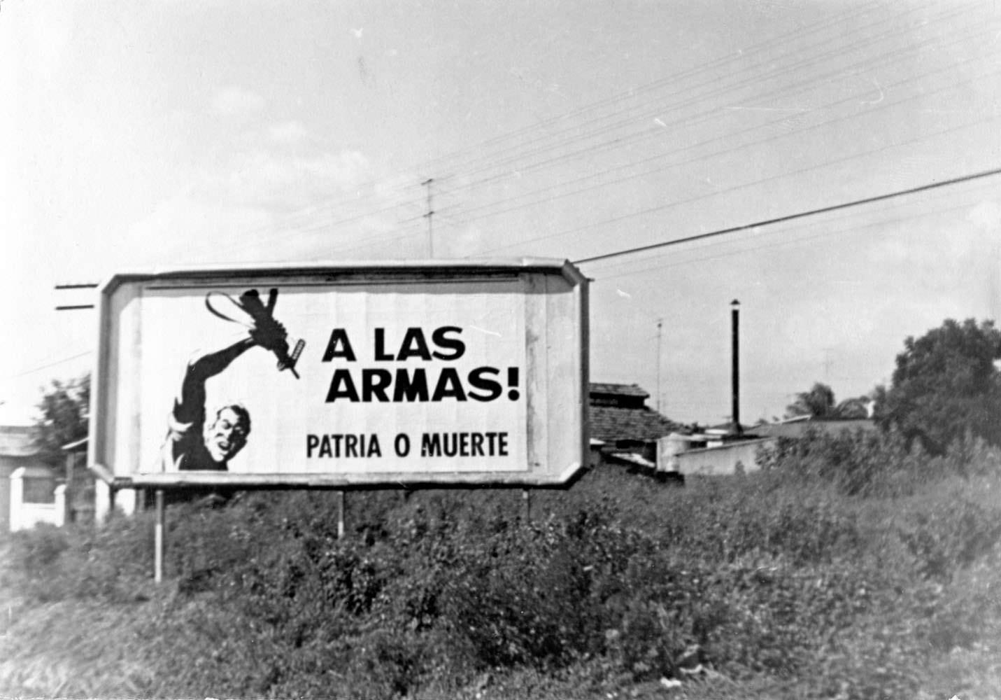 Кубинский плакат «К оружию!»