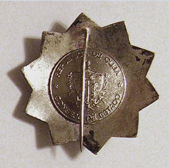 1986-07-19. Орден Че Гевары II степени. Реверс.