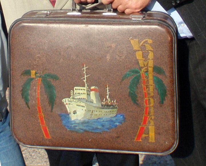 Дембельский чемодан