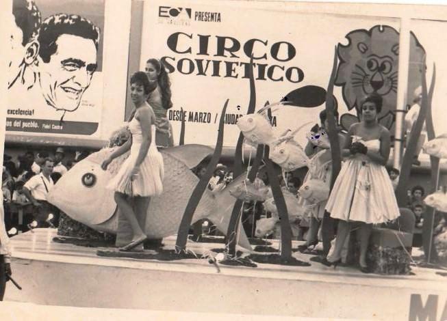1964, фото 042