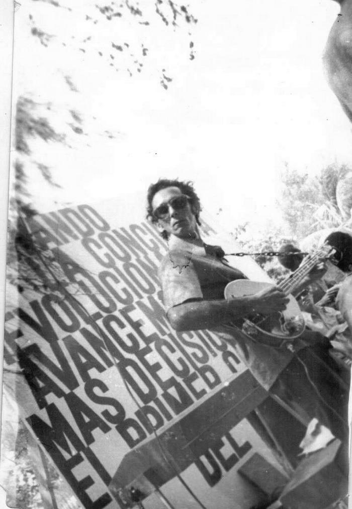 1975-1976. Музыкант, фамилия уточняется